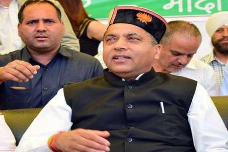 Himachal Election Result 2019 LIVE: CM जयराम का दावा-Exit Polls के अनुरूप होगा रिजल्ट