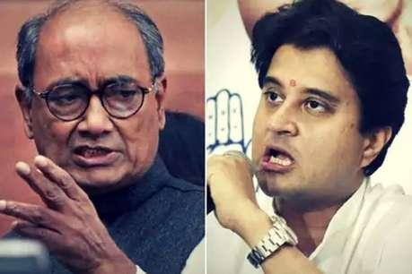 लोकसभा चुनाव 2019 : 'राजा' के समर्थक के नाम पर संदेह के दायरे में 'महाराजा' के मंत्री