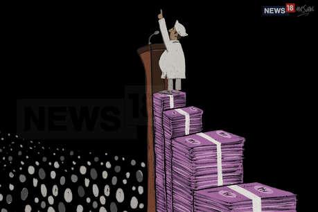 ADR की रिपोर्ट - 17 क्षेत्रीय दलों ने चुनाव आयोग को नहीं दी चंदे की जानकारी