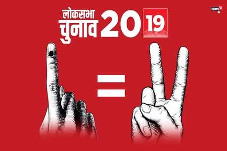 Haryana Election Result 2019 LIVE: भिवानी-महेंद्रगढ़ से बीजेपी प्रत्याशी धर्मबीर सिंह 3 लाख 40 हजार वोटों से आगे