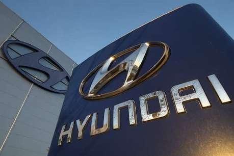 बिना पैसे दिए किराये पर लें कार, Hyundai ने शुरू की ये सर्विस