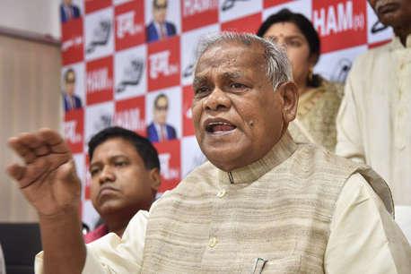 Gaya लोकसभा नतीजे: जदयू के विजय मांझी ने जीतन राम मांझी को हराया