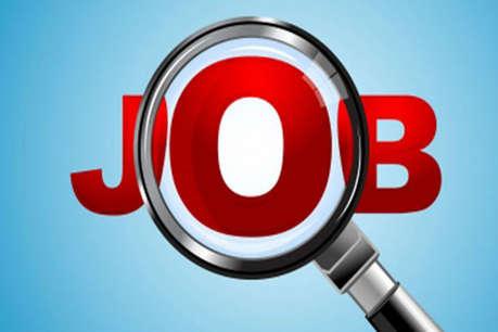 BECIL Recruitment: 30000 रुपए वेतन की नौकरी चाहिए तो करें आवेदन