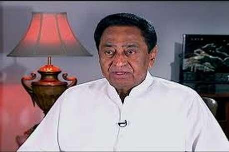साध्वी प्रज्ञा ठाकुर पहले बयान देती हैं फिर मांग लेती हैं माफी: CM कमलनाथ