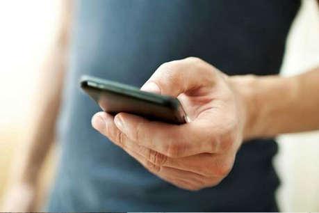 कौन है दिल्ली में बैठा पटलू गैंग, जो मोबाइल से खाली कर रहा है बैंक अकाउंट