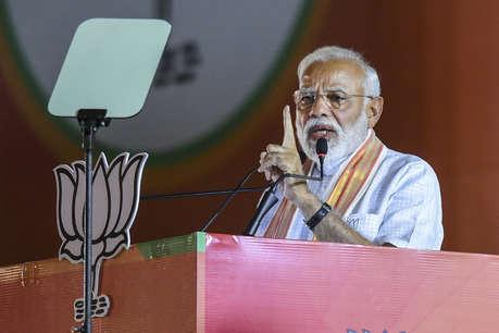 पीएम मोदी ने सपा-बसपा गठबंधन पर कसा तंज, कहा- खिचड़ी सरकार बढ़ाएगी असुरक्षा और अराजकता