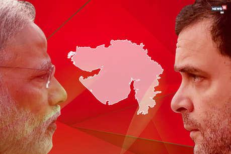 Gujarat Election Result 2019 LIVE (गुजरात इलेक्शन रिजल्ट २०१९): बीजेपी को भारी बढ़त
