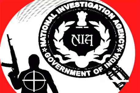 जालंधर: मकसूदां थाना ब्लास्ट मामले में NIA ने दाखिल किया आरोप-पत्र