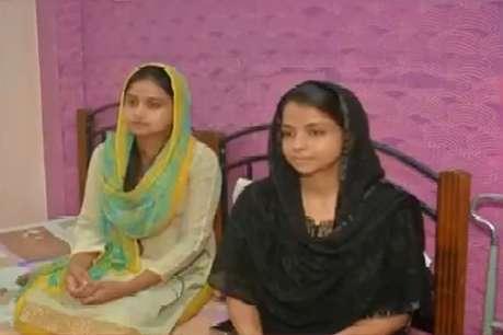 PM मोदी ने काशी की दो बेटियों को दिलाई भारत की नागरिकता, 24 साल से परेशान था परिवार