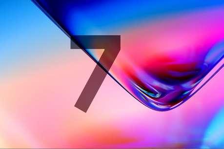 वनप्लस के इतिहास में आज सबसे बड़ा इवेंट, लॉन्च होगा OnePlus 7 और 7 Pro