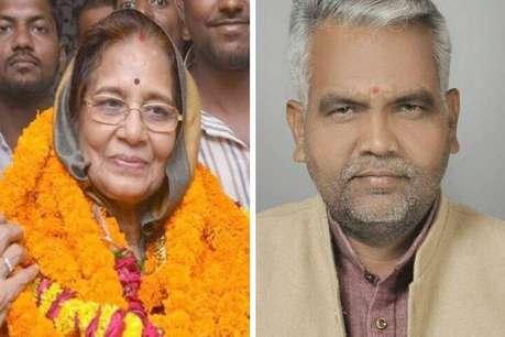 Phulpur Election Result 2019: केशव मौर्य के गढ़ में बीजेपी की केशरी देवी पटेल आगे