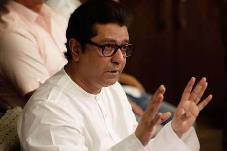लोकसभा में राज ठाकरे ने क्यों किया BJP का विरोध, अब खुला भेद!