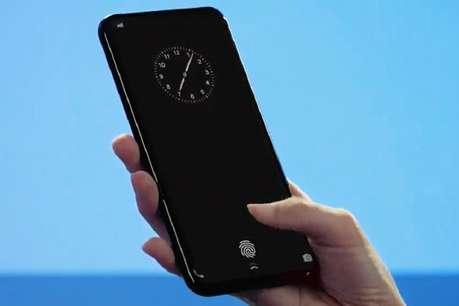 Samsung के सस्ते फोन में मिलेगा 74 हज़ार रुपये वाले S10 का फीचर, और भी है खासियत