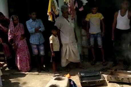डकैतों ने 'मोदी-मोदी' का नारा लगा खुलवाया दरवाजा, फिर घर में की लूटपाट