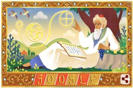 Google ने कुछ यूं मनाया उमर खय्याम का 971वां जन्मदिन