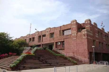 'मैं जानना चाहता हूं कैसी होती है मौत'- प्रोफेसर को ईमेल कर JNU के छात्र ने की आत्महत्या
