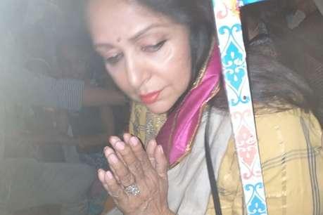 मथुरा पहुंची बॉलीवुड अभिनेत्री हेमा मालिनी, मांगा जीत का आशीर्वाद