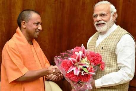 Uttar Pradesh Elections Result 2019: मोदी-योगी मैजिक के आगे बदल गई यूपी की राजनीति?