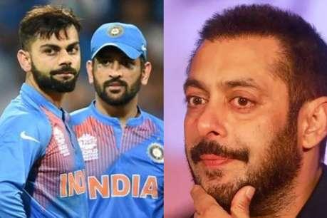 क्या टीम इंडिया से सलमान खान को है खतरा?
