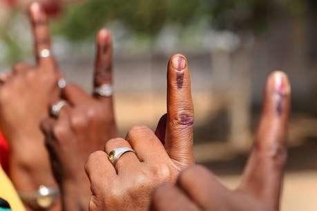 How to Vote: जानें इस चुनाव में कैसे वोट डाल सकते हैं आप