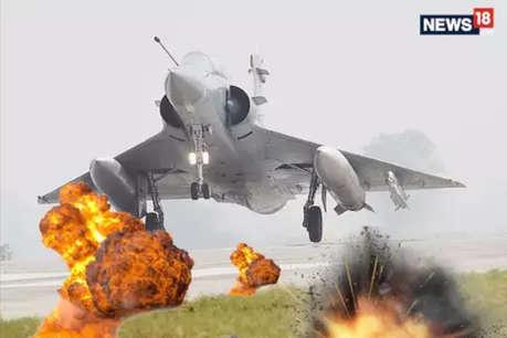 राजस्थान के स्कूलों में 'एयर स्ट्राइक' का जिक्र, 9वीं के 'राष्ट्रीय सुरक्षा एवं शौर्य परंपरा' पाठ में शामिल