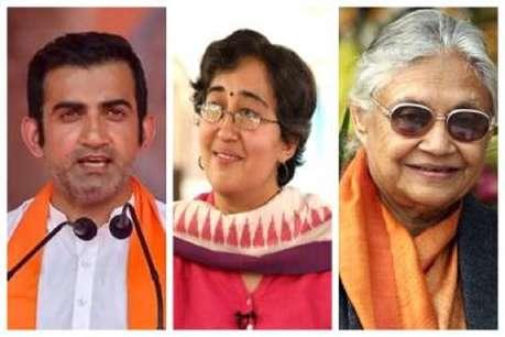 Delhi Election Result 2019: वोटों की गिनती जारी, क्या 2014 दोहराएगी BJP?