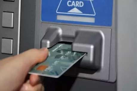 ATM क्लोनिंग गैंग का खौफ, एक झटके में ऐसे उड़ाया 88 लोगों का पैसा