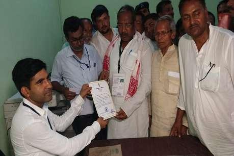 Nalanda Lok Sabha Election Result: नीतीश की बादशाहत के बीच JDU ने लगाई जीत की हैट्रिक