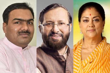 लोकसभा चुनाव: राजस्थान में कांग्रेस पर भारी पड़े BJP-RSS के ये 6 धुरंधर
