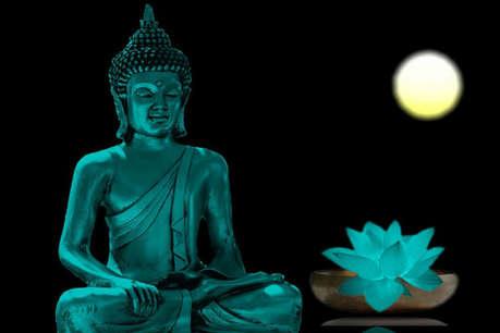 Buddha Purnima 2019: आज है बुद्ध पूर्णिमा, जानिए शुभ मुहूर्त, पूजा विधि, महत्व