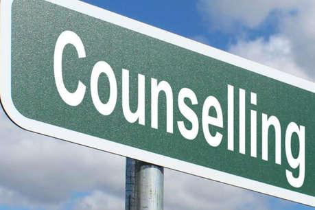 NIFT 2019 Counselling: कल से शुरू होगी NIFT में काउंसलिंग, nift.ac.in से करें रजिस्ट्रेशन