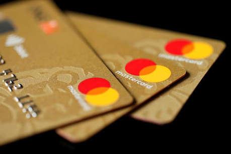 क्रेडिट कार्ड की इस सुविधा का नहीं किया इस्तेमाल तो होगा भारी नुकसान
