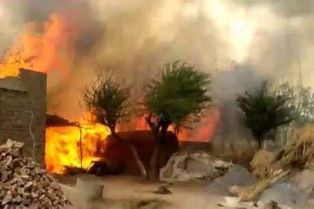 नूंह: गांव में लगी भीषण आग, किसानों को लाखों का नुकसान