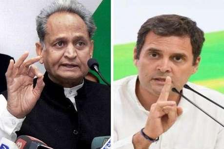 बेटे को टिकट दिलाने पर राहुल गांधी की नाराजगी के बाद अशोक गहलोत ने तोड़ी चुप्पी, बोले...