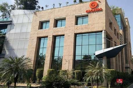 ग्रोफर्स ने सॉफ्टबैंक विजन फंड से 1400 करोड़ रुपये जुटाए