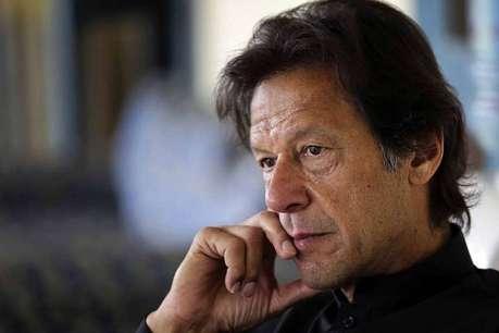 इमरान खान की इस गलती से पाकिस्तान के पानी में बह गए करोड़ों रुपये