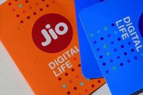 Jio प्लान: 200 रुपये से भी कम का कराएं रिचार्ज, पूरे महीने पाएं सबकुछ मुफ्त