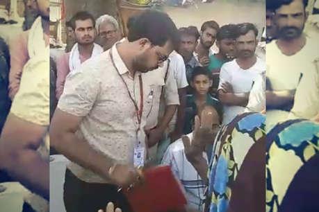 लोकसभा चुनाव: खजुराहो में मतदान का किया बहिष्कार तो महिला पर भड़के अधिकारी