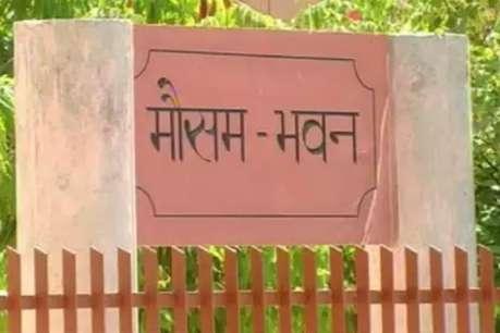 दिल्ली-एनसीआर में गर्म हवाओं के साथ चलेगी लू, ऐसा रहेगा मौसम