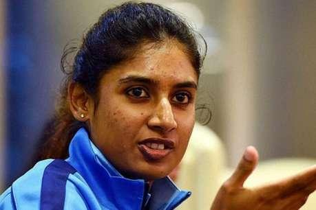 भारत के अलावा मिताली ने इस टीम को चुना वर्ल्ड कप का दावेदार
