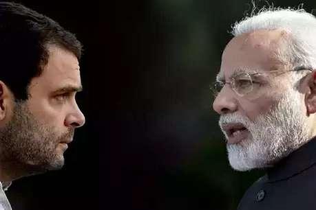 LIVE Election Results 2019: Lok Sabha Election 2019 में सही साबित हो रहे हैं Exit Poll 2019 के आंकलन
