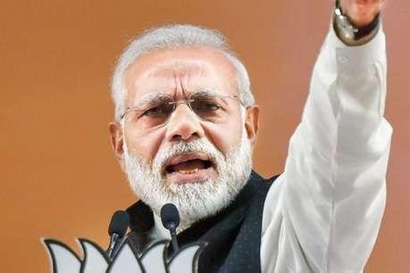 Analysis: Exit poll 2019अगर सही हैं तो क्या Lok Sabha 2019 result में 'बर्बरीक' PM नरेंद्र मोदी को ही कहेंगे श्रीकृष्ण