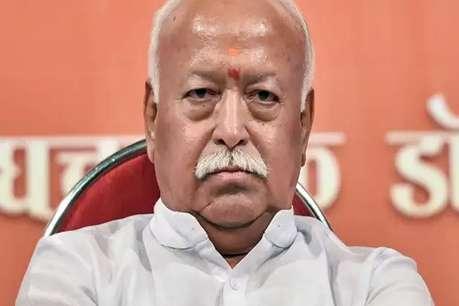 RSS प्रमुख मोहन भागवत के काफिले की गाड़ी दुर्घटनाग्रस्त, बाल-बाल बचे