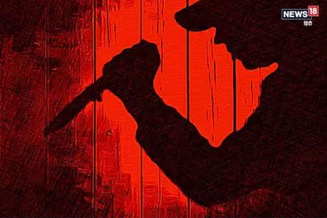मोबाइल रिचार्ज करने से शुरू हुआ प्रेम हत्या पर खत्म, दो महीने बाद इस हालत में मिली लाश
