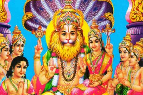 Narasimha Jayanti 2019: आखिर क्यों भगवान विष्णु ने लिया शेर के मुंह और इंसान के शरीर वाला नरसिंह अवतार