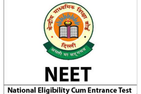 ntaneet.nic.in पर 20 मई के बाद जारी होगी NEET Answer Key 2019, पढ़ें पूरी डीटेल