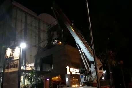 घरेलू कलह से था परेशान, खुदकुशी करने के लिए सिनेमाघर की छत पर जा चढ़ा