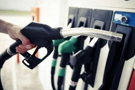 पेट्रोल-डीजल के दाम में गिरावट का सिलिसिला जारी, जानें नई कीमतें