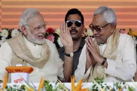 loksabha election: PM मोदी ने लालू परिवार पर किया तंज, कहा-बिहार का भ्रष्ट परिवार