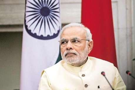नरेंद्र मोदी अगले 5 साल में तैयार करेंगे 25 साल की तेज आर्थिक ग्रोथ की जमीन!